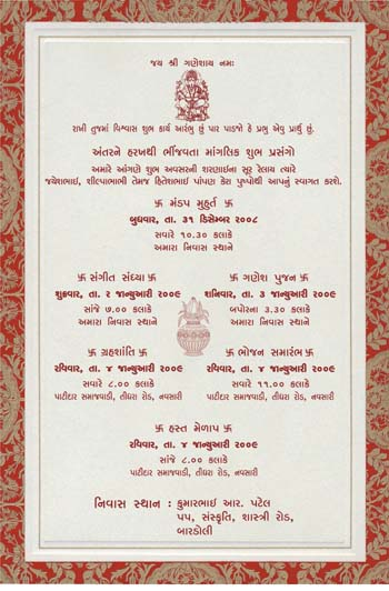 House Warming Ceremony Invitation Sms is good invitation layout