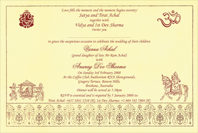Hindu Wedding Invitation Card: Indian Wedding Cards