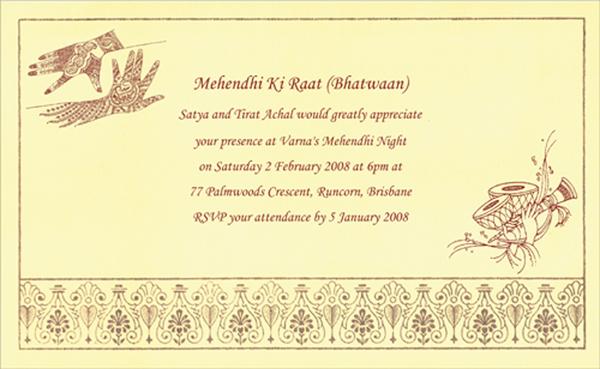 Indian Wedding Cards