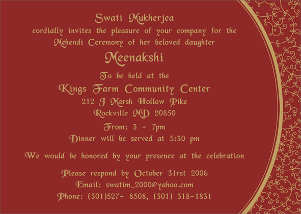 Indian Wedding Invitation Message: Indian Wedding Cards