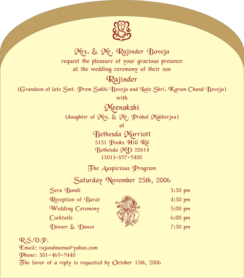 Hindu Wedding Invitation Format In English Is Amazing Example