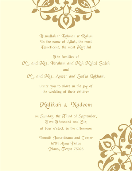 muslim wedding invitation card format in english ~ yaseen for ., Wedding invitations