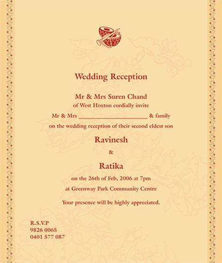 Indian Wedding Reception Invitation Wordings: Indian Wedding Cards