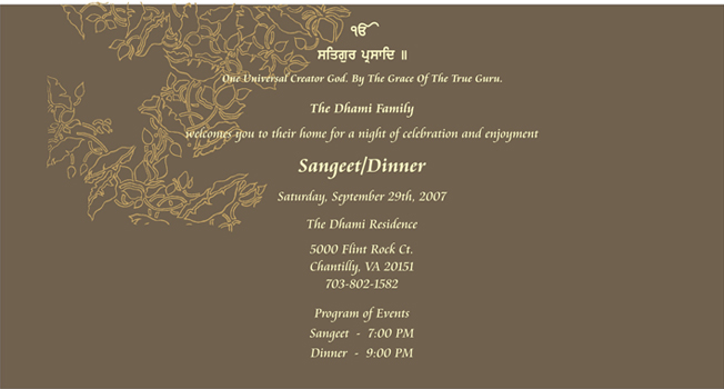 Wedding Shower Invite for great invitation example
